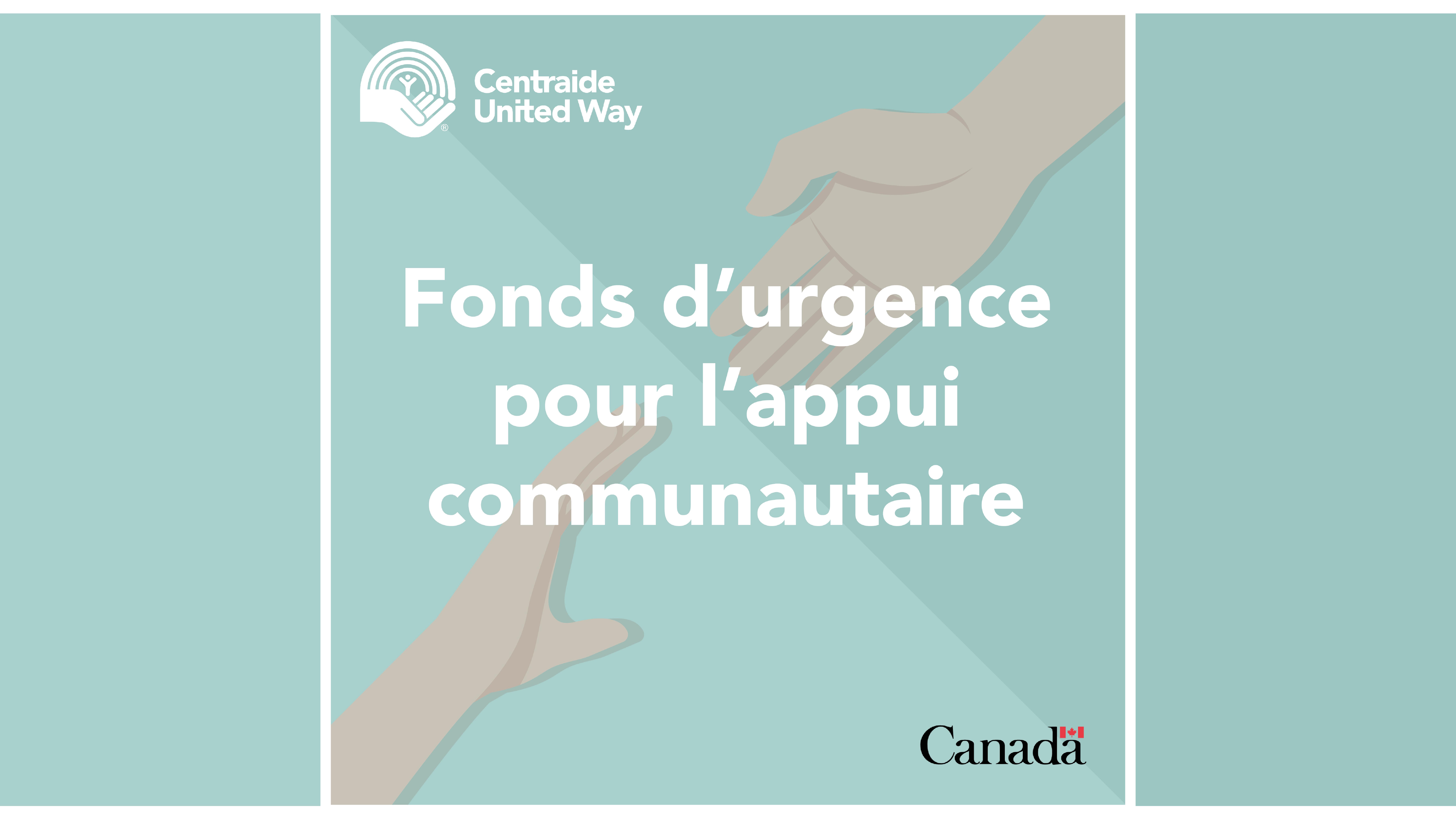 Effectuer une demande de financement au Fonds d'urgence pour l'appui communautaire